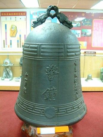 1949 年打造的巨大警鐘,重達 500 kg。