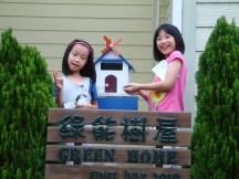 2A 在「綠能樹屋」門前的郵筒留影。