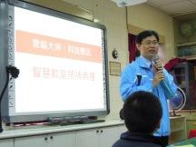 新到任不久的方慶林校長希望借助無距離限制的資訊科技,使雲端裡的大坪國小成為真正的「雲端」學校,獲得教學效益~