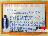 四月份的某個週五,Ann 未能完成所有功課,自動在白板上說明原因,提醒我們要幫忙沖洗照片~