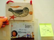 送給 Alice 的賀卡就藏在 Ann 的勞作飾品後方,Alice 應該一眼就能找到~