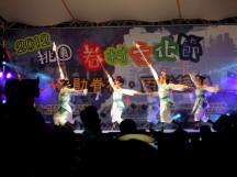 眷村文化節的歌舞節目之一 - 由永平工商的藝術表演科學生演出數段不同風格的精彩舞蹈~