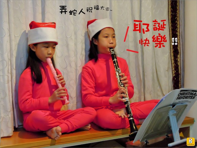 Alice & Ann 姊妹倆盤腿吹奏聖誕歌謠,面前若有動物婆娑起舞,那就是歡慶聖誕的弄蛇人了~