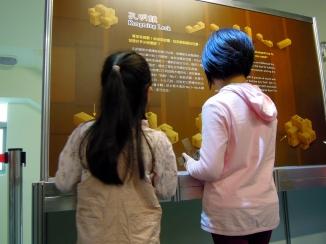 2A 在「陽明海洋文化藝術館」組合「孔明鎖」~