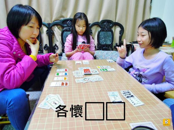 2A、Lulu 和舅舅一起玩「地產大亨」遊戲,每個人都在想方設法~