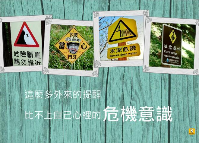 暑假提醒_20130618