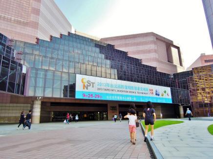 2013 台北國際發明展在台北世貿舉行,稍後也將移往高雄舉辦~