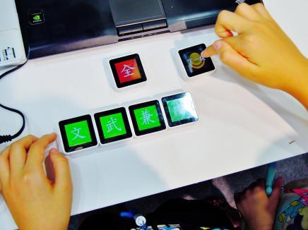 2A 共同最深刻印象的參展品「互動記憶方塊」- 以電子方塊裝置認識成語。當方塊組合正確,方塊就會變為綠色,並且提示往下進行,操作非常直覺。