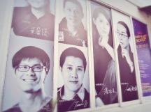在勤美術館巧遇 Lulu 學校的優秀校友(最左下角落的帥哥)藝術展覽海報~