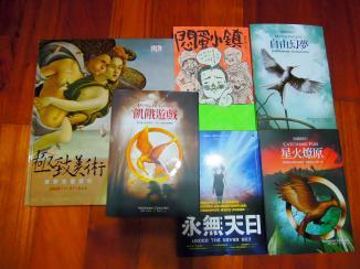 我們的戰利品之二,包括 2A 可以接受的長篇小說《飢餓遊戲》三部曲,以及熱愛設計的友人小孩的書籍~