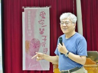 基隆市教育關懷協會創會理事長(亦為全國家長團體聯盟副理事長)謝國清主持並引言~